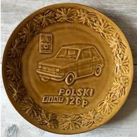 Декоративная керамическая тарелка Polski Fiat 126p, 2000г.
