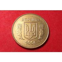 25 копеек 2008. Украина.