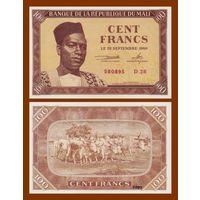 [КОПИЯ] Мали 100 франков 1960 (1-й вып.)