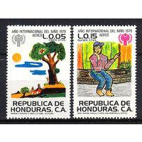 1979 Гондурас. Международный год ребёнка
