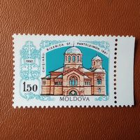 Марка Молдова 1992 год. Церковь Святого Пантелеимона  Серия из 1 марки