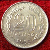 7245:  20 сентаво 1959 Аргентина