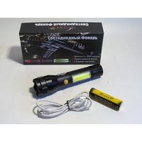 Ручной LED фонарь USB Огонь H-582 COB + Магнит