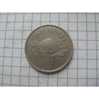 Сейшелы 1 рупия 1995г.
