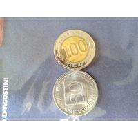 50 стотинов и 100 сукрес