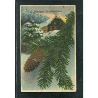 Германия. Поздравительная открытка. Рождество. GGK-1126