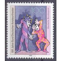 Германия 1991 театр