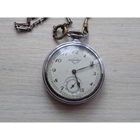 Карманные часы златоустовские