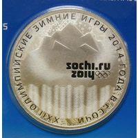 Жетон Сочи 2014 Хоккей Серебро