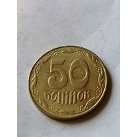 50 копеек 2008 год