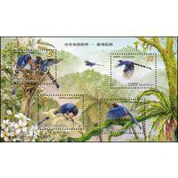 Птицы Тайвань 2008 год 1 блок