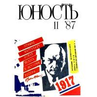 """СССР: журнал """"Юность"""". #11/1987, #3/1988"""