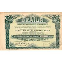 Трамваи Брэилы (Румыния, Валахия), сертификат акций, Брюссель, 1929 г. Не частый!