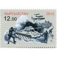 65-летия со дня Дня Победы Танки Авиация Кыргызстан 2010 **