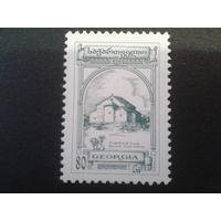 Грузия 1993 монастырь 5 век