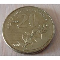 20 драхм Греция 2000 г.в., из коллекции