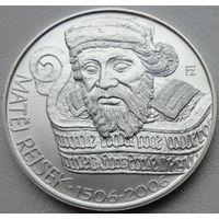 Чехия 200 крон 2006 года. Матвей Рейсек. Серебро. Штемпельный блеск! Состояние UNC! Нечастая!