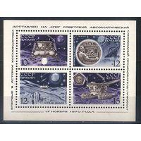 1971 - Луна 17 - Луноход СК Бл.71 **