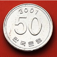 117-07 Южная Корея, 50 вон 2001 г. Единственное предложение монеты данного года на АУ