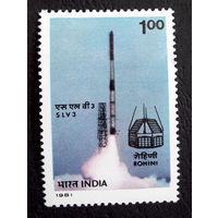 Индия 1981 г. Космос. Старт ракеты со спутником, полная серия из 1 марки. Чистая #0052-Ч1