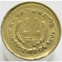 Непал 10 пайс 1975 ФАО холдер