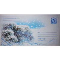Художественный маркированный конверт С553