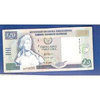 20 фунтов 2001 г.