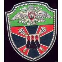 Северо-восточное управление г.п.Камчатский