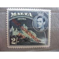 Британская  Мальта. Надпечатка.   1948г.