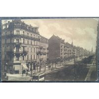 Страсбург. Vogesenstrasse. Старинная открытка. Чистая.