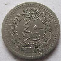 Османская империя 40 пара 1327 (1909) Reshat справа от тугры (на аверсе под тугрой цифра 4)