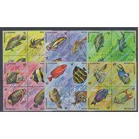 [429] Бурунди 1974.Фауна. Рыбы.  Гашеная серия.