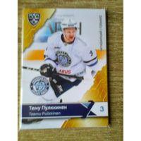 Тему Пулккинен - 11 сезон КХЛ.