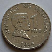 1 писо 1996 Филиппины