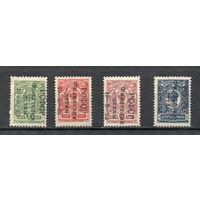 Почтово-благотворительный выпуск РСФСР 1922 год 4 марки