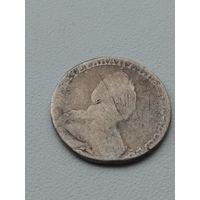 Нечастый гривенник 1796 года