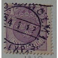 Малый герб - щит с тремя золотыми  коронами . Швеция.  Дата выпуска:1910