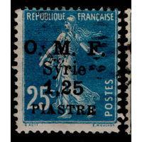 Сирия. Французские колонии 13