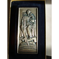Памятная медаль ГДР . Воин освободитель