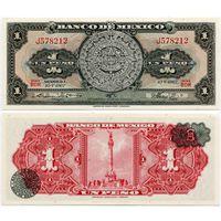 Мексика. 1 песо (образца 1967 года, P59j, подпись 2, UNC)