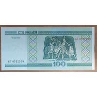 100 рублей 2000 года, серия вЛ - UNC