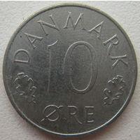 Дания 10 эре 1977 г.