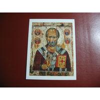 Иконка св. Николая чудотворца с молитвой Святителю Николаю