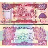 Сомалиленд  1000 шиллингов  2015 год  UNC