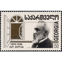 "Грузия 1993 ""Николадзе"" 1 марка **"