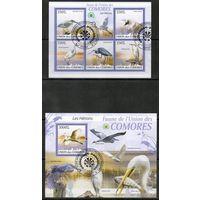 Водоплавающие птицы  Коморы 2009 год серия из 2-х блоков