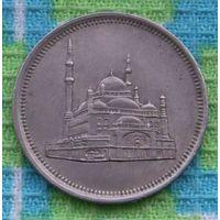 Египет 10 пиастр. Мечеть Мухаммеда Али. Красивая монеты в коллекцию! Подписывайтесь на мои лоты!