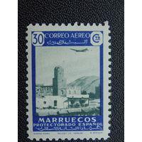 Марокко 1938 г. Протекторат Испании. Авиапочта.