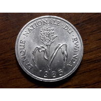 Руанда 1 франк 1985