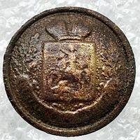 Московской губернии 1856-1917 22 мм